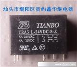 天波继电器 TRA3 L-24VDC-S-Z
