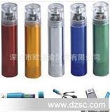 厂家批发 应急充电器 电池充电器 随身充电器 彩色充电器