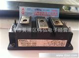100%实物图 富士达林顿模块2DI240A-055 绝对正品 品质保证!