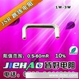厂家直销 跳线电阻  易焊/低温漂  (图)