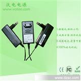 DC12V2A高品质led灯箱开关电源 24W电源适配器