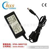 直销12V 1.5A 18W电源适配器(可按照客户要求配输入AC线)