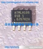 AT24C01BN-SH 优势代理ATMEL品牌原装正品单片机FLASH存储器