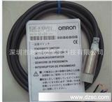 全新原装OMRON欧姆龙通用接近开关传感器E2E-X7T1