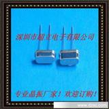 厂家 U盘晶振 12.000MHZ  49/S  2X6  3X8  5032   3225晶振