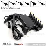 40W多功能电源适配器 自动识别电压 笔记本智能充电器