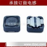 贴片功率电感 屏蔽电感 CDRH125-39UH CD125-390M 【厂家直销】