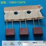【企业集采】保护器件方块型SS-5-1.25A插件保险丝