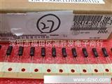 黑金刚 50V10UF 5X11 KY  高频长寿命电解电容