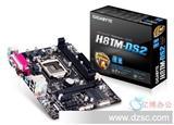Gigabyte/技嘉 H81M-DS2 8系列主板 LGA1150针 全固态电容H81主板