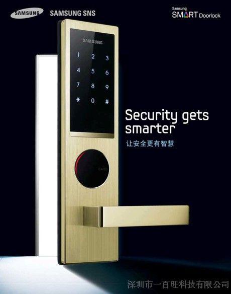 老式木门锁 门锁内部结构图 老式木门锁