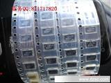 专业经销SONY电池保护器SFD-127A