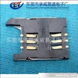 厂家生产 ipx连接器 d型连接器