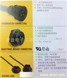 Bulgin Buccaneer系列连接器 标准系列
