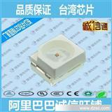 厂家直销 LED发光二极管 SMD贴片1210(3528)红光发光二极管灯珠
