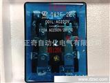 正启牌大功率大电流继电器Q62F(JQX-62F)-2Z,80A 120A电流继电器