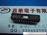 批发销售 单片机芯片IC集成电路 WJI57C49B-35T 57C49