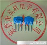 厂家晶振 陶瓷晶振 ZTT 4.000MHZ 3P 遥控器晶振 环保