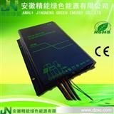自动调光、内置LED恒流驱动、太阳能控制器、太阳能路灯控制器