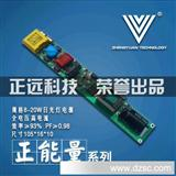 led日光灯驱动电源,日光灯电源,led恒流电源,电源厂家生产