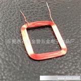 专业定做各式自粘空心电感线圈加工 功率电感 电感线圈 电磁线圈