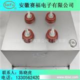 充磁机 φ40及以下钕铁硼充磁机电容器