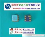 税控系统/远程抄表系统/测试仪器/超声波晶振4.000MHz