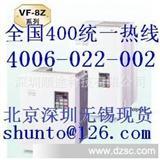 22KW变频器价格AVF70002204松下电器代理商VF700变频器Panasonic