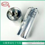 防爆电容器CBB65A 40UF450VAC 电子元器件