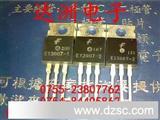 高压三极管MJE13007,E13009