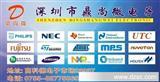 STC89C516RD+40I 专营STC品牌进口原装单片机芯片集成电路IC