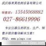 余氯测定仪SD90762