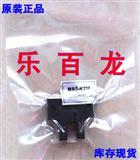 奥托尼克斯微型/槽型光电传感器BS5-K2M