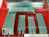 康宝耐   AS大功率铝壳电阻器专业制造商,厂家直销