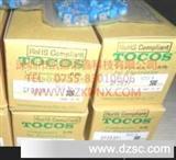 现货日本TOCOS电位器GF063系列GF063P1B200