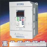 广州三晶变频器SAJ8000G 通用型