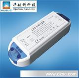 33W可控硅调光电源  可调光驱动器  LED电源