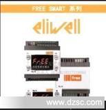 ELIWELL/FREE SMARTPLC控制器 可编程控制器