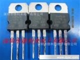 场效应管16NM65批发/零售大量全新原装现货特价销售