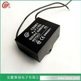 CBB61金属化聚丙烯膜交流电容器4uF
