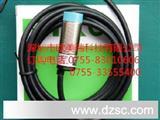感应传感器FRS-320-M FRS-320-L FRS-320-S 优势现货