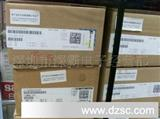 贴片钽质电容TPSC685M020R0700