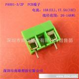 批发PA001-3/2P 5.0间距PCB端子台 产品通过UL认证