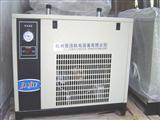 杭州冷干机