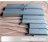 大功率铝壳电阻器  100W  厂家直销