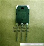 特价全新原装三极管可控硅BU2527AX BU2527AF BU2527DX现货