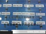 原装正品可控硅Z0405MF