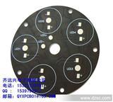 厂家专业生产单面铝基板,来图订购生产,品质好,交期准