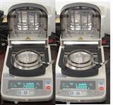日本AND MS-70水分测试仪,MS-70含水率分析仪