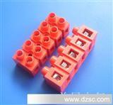 高品质,带弹片H型接线端子,H2519-5塑料接线端子条 厂家直销